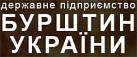Бурштин Україна