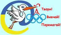 Олімпійське лелечення